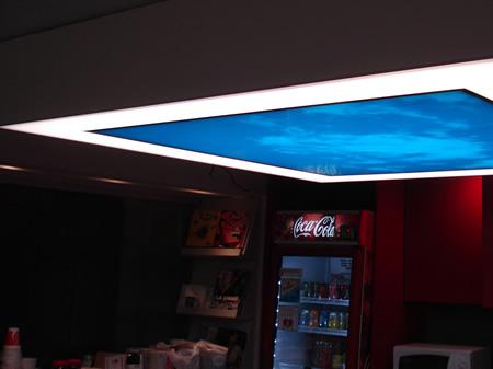 Oficinas Coca Cola